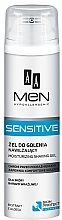 Духи, Парфюмерия, косметика Гель для бритья - AA Men Sensitive Moisturizing Shaving Gel