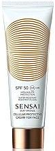 Духи, Парфюмерия, косметика Солнцезащитный крем для лица SPF50 - Kanebo Sensai Cellular Protective Cream For Face