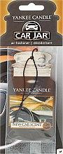 Духи, Парфюмерия, косметика Ароматизатор автомобильный сухой - Yankee Candle Classic Car Jar New Car Scent