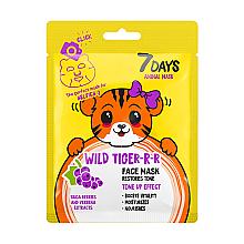 Духи, Парфюмерия, косметика Маска для лица - 7 Days Animal Wild Tiger-r-r Face Mask