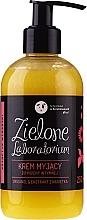 Духи, Парфюмерия, косметика Очищающий крем для интимной гигиены с экстрактом календулы - Zielone Laboratorium