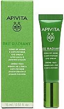 Духи, Парфюмерия, косметика Крем для кожи вокруг глаз - Apivita Bee Radiant Signs Of Aging & Anti-Fatigue Eye Cream