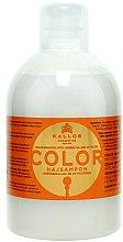 Духи, Парфюмерия, косметика Шампунь для окрашенных и сухих волос - Kallos Cosmetics Color Shampoo With Linseed Oil
