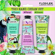 Духи, Парфюмерия, косметика Набор - Floslek Trio Hand Cream Set (h/cr/50ml*3)