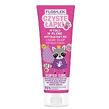Духи, Парфюмерия, косметика Детское антибактериальное мыло для рук - Floslek Super Girl Antibacterial Hand Soap