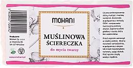 Духи, Парфюмерия, косметика Муслиновая салфетка для очищения лица - Mohani