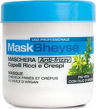 Маска с аргановым маслом для вьющихся волос - Renee Blanche Bheyse Maschera Capelli Ricci e Crespi — фото N2