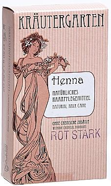 Хна, порошок интенсивного красного цвета - Styx Naturcosmetic Henna Rot Stark — фото N1