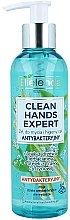 Духи, Парфюмерия, косметика Антибактериальный гель для мытья рук - Bielenda Clean Hands Expert Antibacterial Hands Washing Gel (с дозатором)