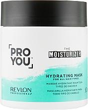 Духи, Парфюмерия, косметика Маска для волос, увлажняющая - Revlon Professional Pro You Hydrating Mask