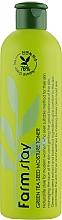 Духи, Парфюмерия, косметика Очищающий тонер для лица - FarmStay Green Tea Seed Moisture Toner