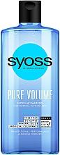 Духи, Парфюмерия, косметика Мицеллярный шампунь для нормальных и тонких волос - Syoss Pure Volume Micellar Shampoo