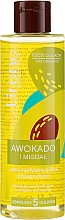 """Духи, Парфюмерия, косметика Питательное масло для тела """"Авокадо и миндаль"""" - Lirene Dermo Program Body Butter"""
