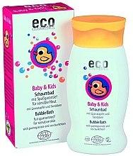 Духи, Парфюмерия, косметика Детская пена для ванны - Eco Cosmetics Baby&Kids Bubble Bath