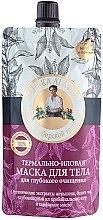 Духи, Парфюмерия, косметика Термально-иловая маска для тела - Рецепты бабушки Агафьи Банька Агафьи