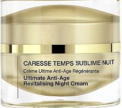 Духи, Парфюмерия, косметика Антивозрастной восстанавливающий крем ночной - Qiriness Caresse Temps Sublim Nuit