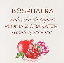 """Духи, Парфюмерия, косметика Бомбочка для ванны """"Пион с гранатом"""" - Bosphaera"""