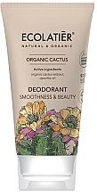 """Духи, Парфюмерия, косметика Дезодорант """"Гладкость и красота"""" - Ecolatier Organic Cactus Deodorant"""