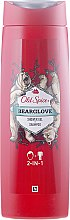 Духи, Парфюмерия, косметика Гель для душа - Old Spice Bearglove Shower Gel+Shampoo