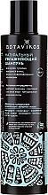 Духи, Парфюмерия, косметика Шампунь увлажняющий натуральный - Botavikos Natural Moisturizing Shampoo