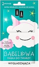 Духи, Парфюмерия, косметика Пузырьковая маска для лица, разглаживающая - AA Bubble Mask Smoothing Face Mask Sensitive
