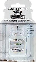 Духи, Парфюмерия, косметика Ароматизатор для автомобиля - Yankee Candle Car Jar Ultimate Fluffy Towels