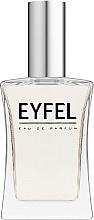 Духи, Парфюмерия, косметика Eyfel Perfume H-24 - Парфюмированная вода