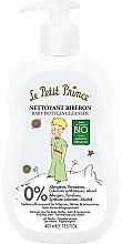 Духи, Парфюмерия, косметика Средство для очищения детских бутылочек - Le Petit Prince Baby Bottles Cleanser