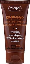 Духи, Парфюмерия, косметика Крем-автозагар для лица - Ziaja Cupuacu Bronzing Nourishing Day Cream Spf 10