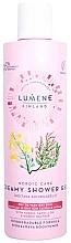 Духи, Парфюмерия, косметика Крем-гель для душа смягчающий для сухой кожи - Lumene Nordic Care Creamy Shower Gel