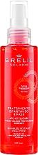 Духи, Парфюмерия, косметика Восстанавливающий двухфазный бальзам мгновенного действия - Brelil Solaire Bi-Phase Instant Treatment