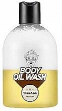 Духи, Парфюмерия, косметика Гель-масло для душа - Village 11 Factory Relax Day Body Oil Wash