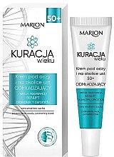 Духи, Парфюмерия, косметика Крем для кожи вокруг глаз и губ - Marion Age Eye Cream