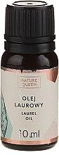 """Духи, Парфюмерия, косметика Эфирное масло """"Лавровый лист"""" - Nature Queen Essential Oil Laurel"""