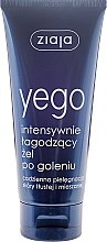 """Духи, Парфюмерия, косметика Гель после бритья """"Yego"""" - Ziaja After Shave Gel"""