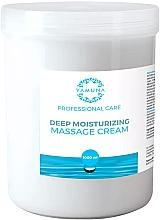 Духи, Парфюмерия, косметика Массажный крем глубокого увлажнения - Yamuna Deep Moisturizing Massage Cream