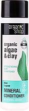 """Духи, Парфюмерия, косметика Бальзам для волос """"Укрепление. Голубая лагуна"""" - Organic Shop Organic Algae and Pearl Mineral Conditioner"""