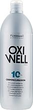 Духи, Парфюмерия, косметика Окислительная эмульсия 3% - Kosswell Professional Oxidizing Emulsion Oxiwell 3% 10vol