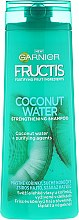 Духи, Парфюмерия, косметика Шампунь для волос - Garnier Fructis Coconut Water Strengthening Shampoo