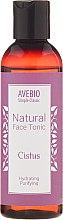 Духи, Парфюмерия, косметика Натуральный тоник для лица - Avebio Natural Face Tonic Cistus
