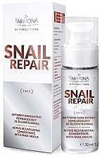 Духи, Парфюмерия, косметика Активный омолаживающий концентрат со слизью улитки - Farmona Professional Snail Repair Active Rejuvenating Concentrate With Snail Mucus