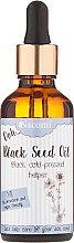 Духи, Парфюмерия, косметика Масло черного тмина с пипеткой - Nacomi Black Seed Oil