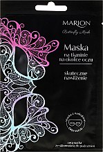 Духи, Парфюмерия, косметика Тканевая маска для век - Marion Butterfly Effect Mask