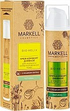 Духи, Парфюмерия, косметика Крем-комфорт дневной для жирной кожи - Markell Cosmetics Bio-Helix Day Cream