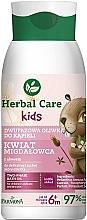 Духи, Парфюмерия, косметика Двухфазное масло для ванн - Farmona Herbal Care Kids