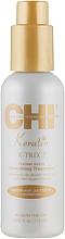 Духи, Парфюмерия, косметика Разглаживающее средство для волос - CHI Keratin K-Trix 5 Smoothing Treatment