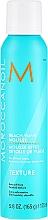 """Духи, Парфюмерия, косметика Мусс для волос """"Пляжный эффект"""" - Moroccanoil Beach Wave Mousse"""