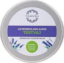 Духи, Парфюмерия, косметика Масло для тела с маслом лаванды - Yamuna Lavender Oil Body Butter