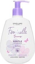 Духи, Парфюмерия, косметика Мягкий гель для интимной гигиены - Oriflame Feminelle Gentle Intimate Wash
