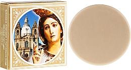 Духи, Парфюмерия, косметика Натуральное мыло - Essencias De Portugal Religious Our Lady Of Sameirowith Jasmine